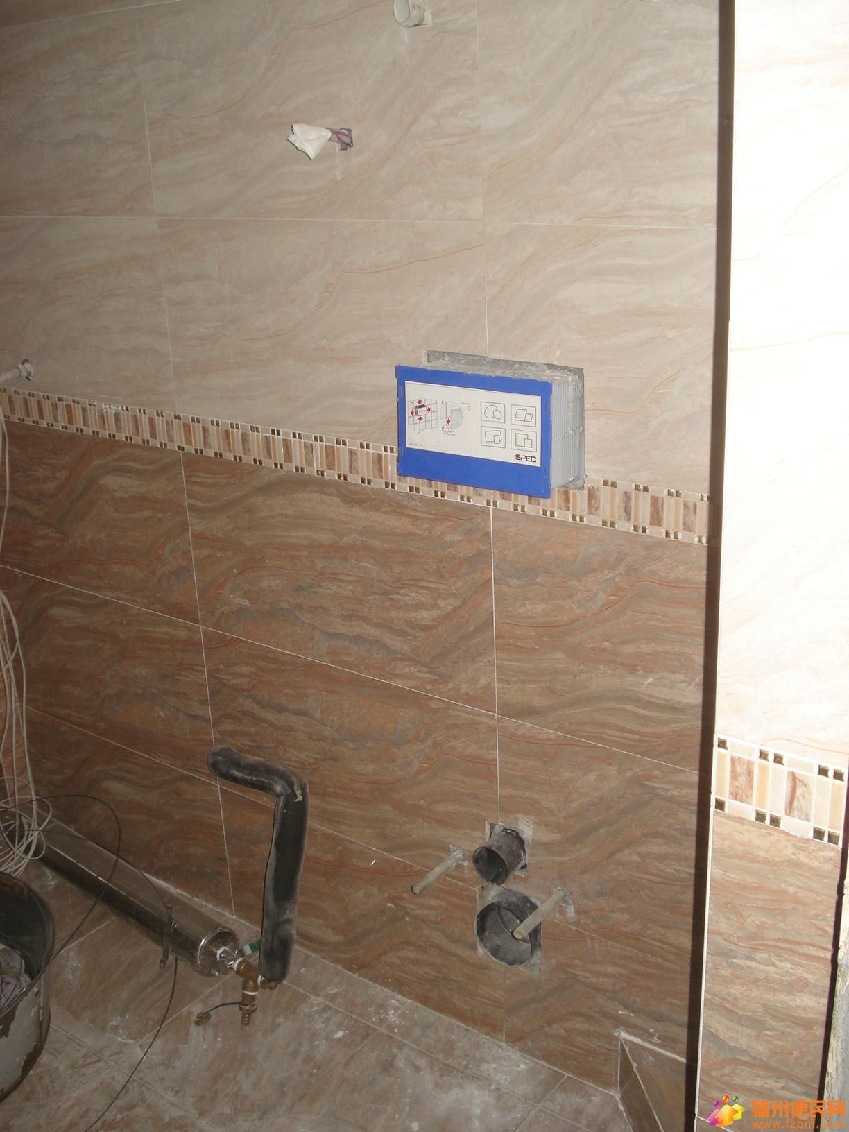 隐藏式水箱壁挂式马桶