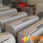 7到99成新。二手空调出售 、空调出租 送货安装,保修 。