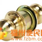 福州13314904809开锁换锁芯服务
