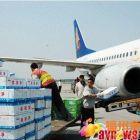 福州长乐机场货物托运处