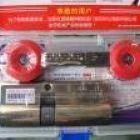 福州台江开锁修锁换锁六一中路13314904809