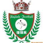 福州青少年足球培训-―佳佳少儿足球培训夏令营