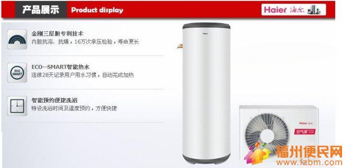 海尔空气能热水器接线图