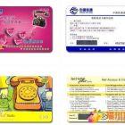 福州制卡厂福州停车卡制作磁条卡加工制作福州医疗卡制