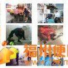 福州专业疏通马桶堵塞 疏通厨房下水道 疏通阳台下水口
