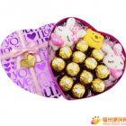 正品费列罗巧克力七夕情人节礼物送男女友创意生日礼品