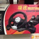 莱仕达(Litestar)极速 PXN-V6 有线震动方向盘