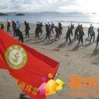 闽宏盛投资精英团队(第二期)2014年海岛生存训练营
