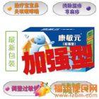 福州季节性过敏性鼻炎就用康敏元益生菌安全无副作用康