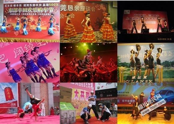 福州鼓楼区展览/庆典 福州便民网3