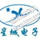 福建安防工程公司,福州安防电子有限公司