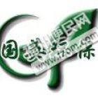 福州化粪池清理公司,福州清理化粪池