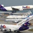 福州国际快递DHL、联邦欧美、东南亚、澳洲、日韩超低促