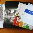 承接企业展会宣传册、产品画册、手提袋、包装盒等印刷