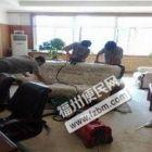福州沙发清洗公司福州地毯清洗公司福州外墙清洗公司