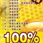 纯天然农家土蜂蜜,无添加,无色素,不掺水