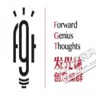 品牌VI设计视觉形象设计福州VI设计发光体