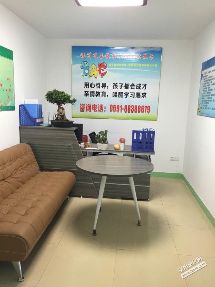 办公室 家居 起居室 设计 装修 700_934 竖版 竖屏