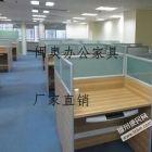 工厂直销各种办公椅 职员椅 办公隔断 办公桌 会议桌等