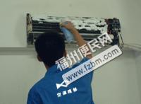 福州鼓楼区家电/空调维修福州便民网3