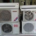 福州格力,美的售后空调回收,高价回收二手空调、中央空