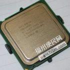 自用英特尔 775针双核3.0G处理器