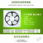 福州10寸换气扇优惠批发40元,另有风幕机供应。