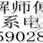 福州三十年驾龄陪练,三---四小时1v1强化训练