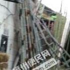 好东西:晒衣服用的竹竿 +竹梯,和种花用草碳土