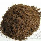 出售:种花用的和育苗用的草碳土也叫泥碳土=田园土,竹
