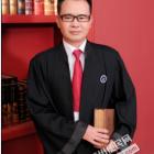 福州刑事婚姻律师周兴芳