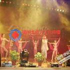福建福州演出节目服务外请演员表演特色互动热闹节目