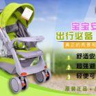 全新宝宝推车,宝宝理发器等宝宝用品半价出售,福州可