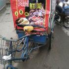 土耳其肉夹馍小吃车1500低价转让