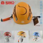 台湾5260攀岩盔/拓展盔/登山盔/溯溪降盔/CE认证