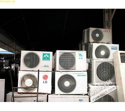福州二手市场晋安区专业收购高清照片福州便民网2