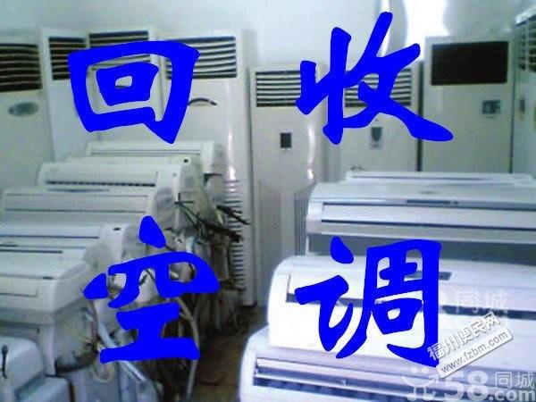 福州二手市场晋安区专业收购高清照片福州便民网3