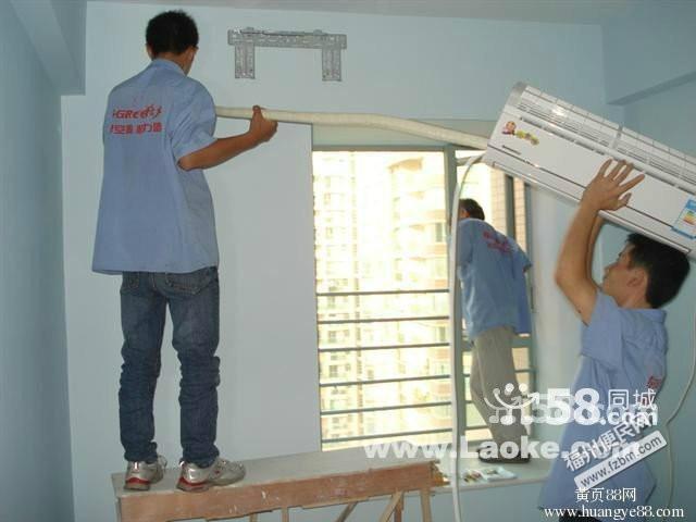 福州二手市场晋安区专业收购高清照片福州便民网5