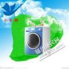 福州小天鹅洗衣机售后服务电话>>>欢迎光临