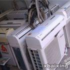福州闽侯上街旧空调回收 电器回收,闽侯大学城空调回收