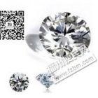 专业收售二手卡地亚名表等珠宝钻石