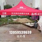 福州户外折叠帐篷厂家