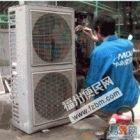 福州空调回收,福州空调高价回收,中央空调回收,办公设备