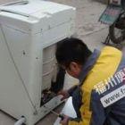 福州小天鹅洗衣机专业维修