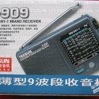 出一台很新德生R909型收音机。