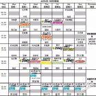 浩沙健身永升店 春季健身特惠 专业女性塑形舞蹈瑜伽!