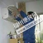 专业维修空调加氨安装清洗洗衣机维修安装热水器液晶