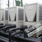 福州回收厨房设备空调中央空调冰箱电脑回收,五区八县高