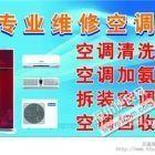 福州松下洗衣机售后维修