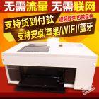 手机蓝牙照片打印机照片冲洗冲印机摆摊夜市洗相片机器